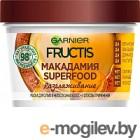 Маска для волос Garnier Fructis макадамия питающая (390мл)