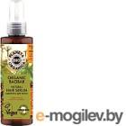 Сыворотка для волос Planeta Organica Organic Baobab натуральная (150мл)