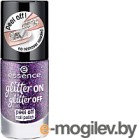 Лак для ногтей Essence Glitter On Glitter Off Peel Off Nail Polish тон 04 (8мл)