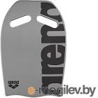 Доска для плавания ARENA Kickboard 95275 50 (серебристый)