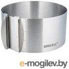 Форма для выпечки KING Hoff KH-4614