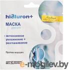 Патчи под глаза BelKosmex Hialuron+ интенсивное увлажнение + разглаживание против морщин (7г)