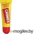 Бальзам для губ Carmex Classic увлажняющий (10г)