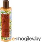 Масло для душа Ecological Organic Laboratorie Гладкость и упругость кожи (250мл)