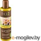 Масло для душа Ecological Organic Laboratorie Питание (250мл)