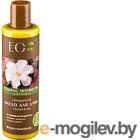 Масло для душа Ecological Organic Laboratorie Увлажнение (250мл)