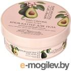Крем для тела Le Cafe de Beaute Глубокое питание и восстановление авокадо (200мл)