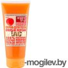 Скраб для тела Organic Shop Спелый персик Peach (200мл)