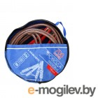 провода прикуривания / пусковые МаякАвто 700A L4.5m 1/5 700ма