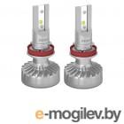автомобильные лампочки Philips Ultinon LED Fog H11/H8/H16 12V PGJ19 6200K 11366ULWX2 2 штуки