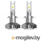 автомобильные лампочки Philips X-treme Ultinon LED H7 12V PX26d 11972ULWX2 2 штуки