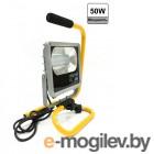 Прожектор светодиодный Navigator 71 322 NFL-M-50-4K-BL-PRL-LED  70лм/Вт IP65