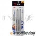 [Светодиодная лента] ЭРА LM-4x2,5-840-B1 {Светодиодный светильник, соединительный кабель, источник питания 15вт с выключателем и вилкой для розетки, крепежные клипсы, 3М скотч}