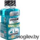 Ополаскиватель для полости рта Listerine Expert Защита десен (250мл+250мл)