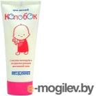 Крем детский BelKosmex Колобок с маслом календулы и экстрактом ромашки (80г)