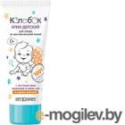 Крем детский BelKosmex Колобок для ухода за чувствительной кожей (80г)