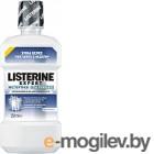 Ополаскиватель для полости рта Listerine Экспертное отбеливание (250мл)