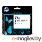 Печатающая головка HP 774 Matte Black/Cyan Printhead для HP DesignJet  Z6610 60