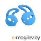 Силиконовые насадки GS для APPLE AirPods Light Blue AirS2