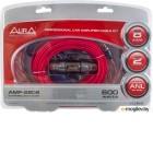 Комплект проводов для автоакустики AURA AMP-2208