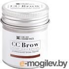 Краска для бровей Lucas Cosmetics Хна в баночке (10г, коричневый)