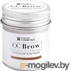 Краска для бровей Lucas Cosmetics Хна в баночке (10г, серо-коричневый)