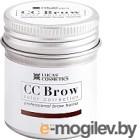 Краска для бровей Lucas Cosmetics Хна в баночке (10г, темно-коричневый)