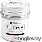 Краска для бровей Lucas Cosmetics Хна в баночке (10г, черный)