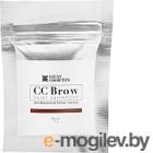 Краска для бровей Lucas Cosmetics Хна в саше (10г, коричневый)