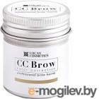 Краска для бровей Lucas Cosmetics Хна в баночке (5г, светло-коричневый)