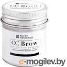 Краска для бровей Lucas Cosmetics Хна в баночке (5г, черный)