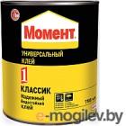 Клей Момент Классик-1 (750мл)