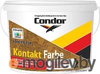 Грунтовка CONDOR Kontakt Farbe (15кг)