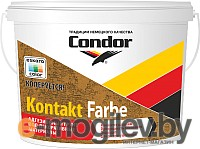 Грунтовка CONDOR Kontakt Farbe (7.5кг)