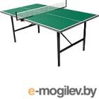 Теннисный стол Wips Mini Outdoor 61060