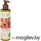 Молочко для тела Ecological Organic Laboratorie Бархатная кожа (250мл)