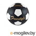 Футбольные мячи Torres Free Style 28259519