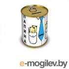 Копилки для денег Canned Money Папина заначка 415546
