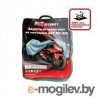 Тенты для авто и мото AVS MC-520 влагостойкий, размер XL 246x104x127cm - на мотоцикл