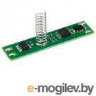 Электронные конструкторы и модули Радио КИТ Сенсорный выключатель с диммером RA296M