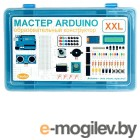 Электронные конструкторы и модули Смайл Arduino XXL ENS-401