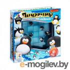 головоломки Bondibon Пингвины на льдинах BB0851 SG 155 RU
