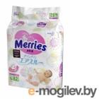 подгузники / памперсы Merries S 4-8кг 82шт 62020309