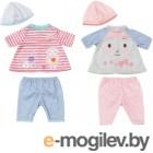 ролевые игры Zapf Creation My First Baby Annabell Одежда 794-371