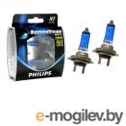 Автомобильные лампочки Автомобильные лампочки Philips Diamond Vision H7 55W 5000K 12972DVS2 (2 штуки)