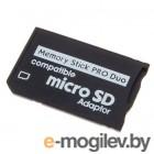 Адаптер с Micro SD на Memory Stick Pro Duo