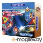 Конструкторы Магникон Новичок МК-30 Комета