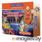 Конструкторы Магникон Мастер МК-46 Карусель