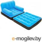 Надувные кресла BestWay 67277N / 67277