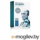 Программное обеспечение Программное обеспечение ESET NOD32 Антивирус Platinum Edition 1Dt 2year NOD32-ENA-NS-BOX-2-1